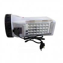 Переносной аккумуляторный фонарь 222 ( ручной фонарик ), фото 3