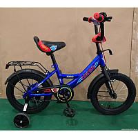Велосипед Детский двухколесный