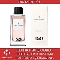 Dolce & Gabbana 3 L`Imperatrice EDT 100ml (туалетная вода Дольче Габбана 3 Императрица)