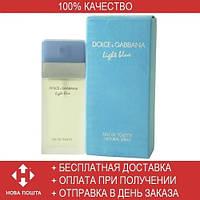 Dolce & Gabbana Light Blue EDT 100 ml (туалетная вода Дольче Габбана Лайт Блю)