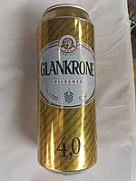 Пиво Pilsner- Glankrone 4% 500мл.оригинал!