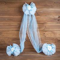 Украшение на свадебную машину голубого цвета (арт. ADC-8)
