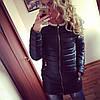 """Стильная удлиненная куртка """" Гера зима """" Dress Code"""