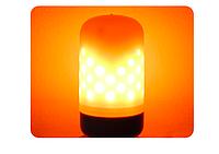 Светодиодная лампа имитация огня LM788 (3 режима) 3Вт Е27
