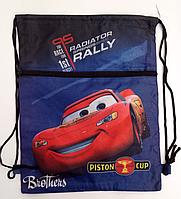 Рюкзак мешок сумка для сменной обуви