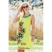 208a12bc2fd Белое Платье Индия — Купить Недорого у Проверенных Продавцов на Bigl.ua