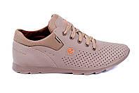 Мужские кожаные летние кроссовки, перфорация Ecco biom beige
