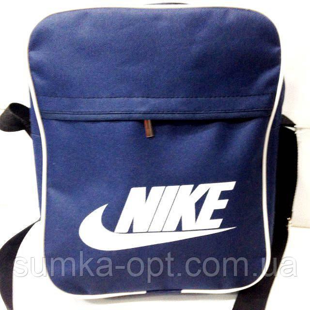Сумки, барсетки планшетки Nike текстиль (синий)28*33