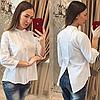Блуза белая чёрная синяя