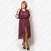 Женское платье большого размера с шифоновой пелериной. Размер 50, 52, 54