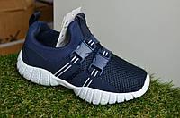Детские кроссовки Nike темно синие сетка, копия, фото 1