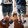 Капри джинсовые с буквами 110