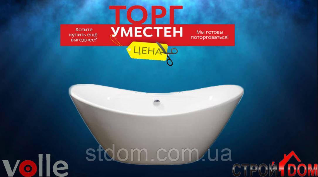 Отдельностоящая акриловая ванна Volle 12-22-210