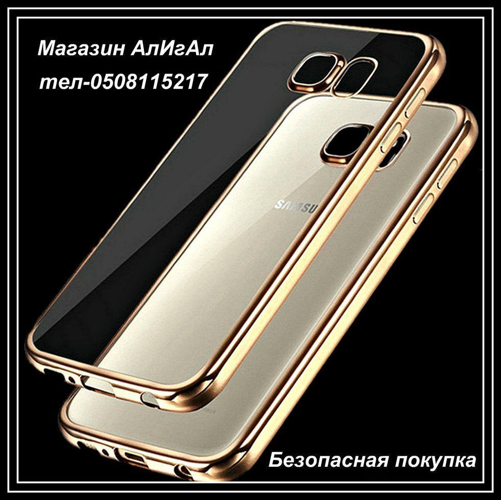 Чехлы для телефона Samsung Galaxy S8/S8 плюс.