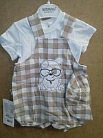 Костюм футболка,кепка,комбинезон для ребенка размеры 3,6,9 месяцев Хорошее качество Производство Турция