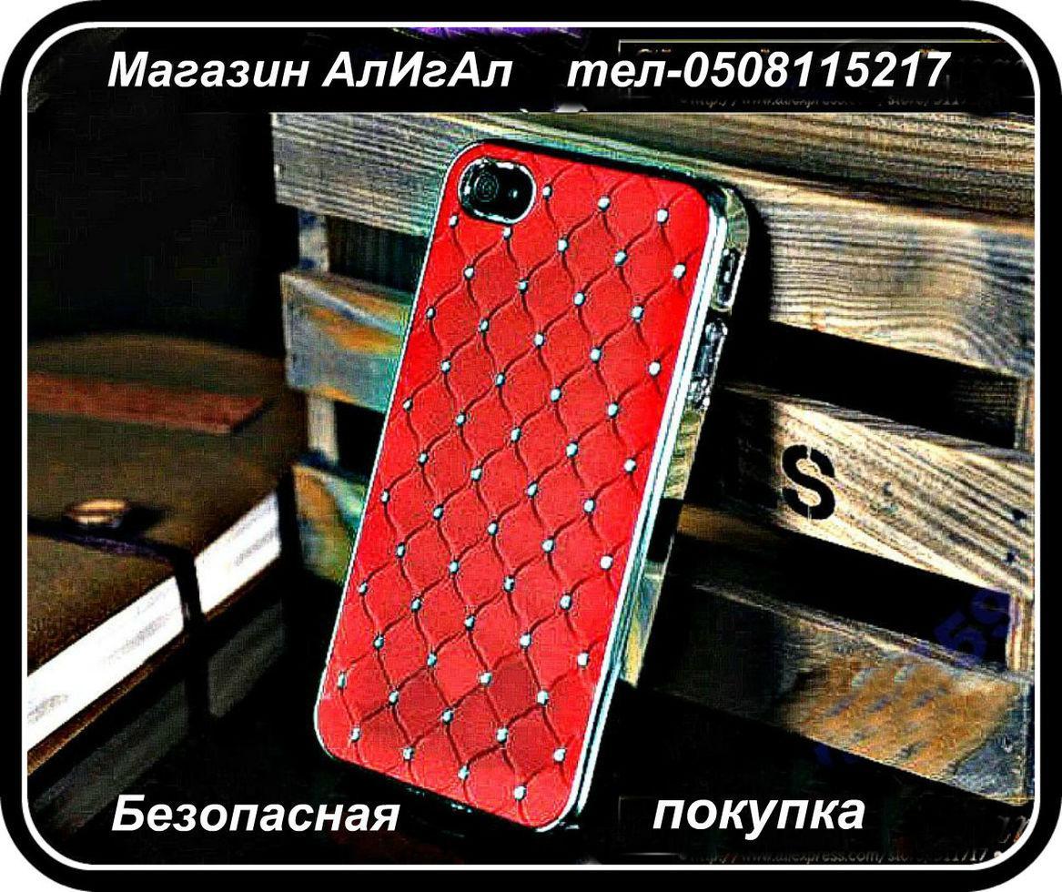 Чехол для iPhone 5,5S,5G
