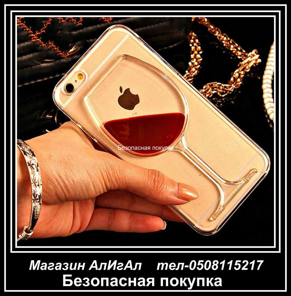 Чехол для iPhone 6,6 S / 6 Plus / iPhone 7.