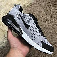 Кроссовки Nike Air Max 270 Серые (реплика люкс класса 1:1)