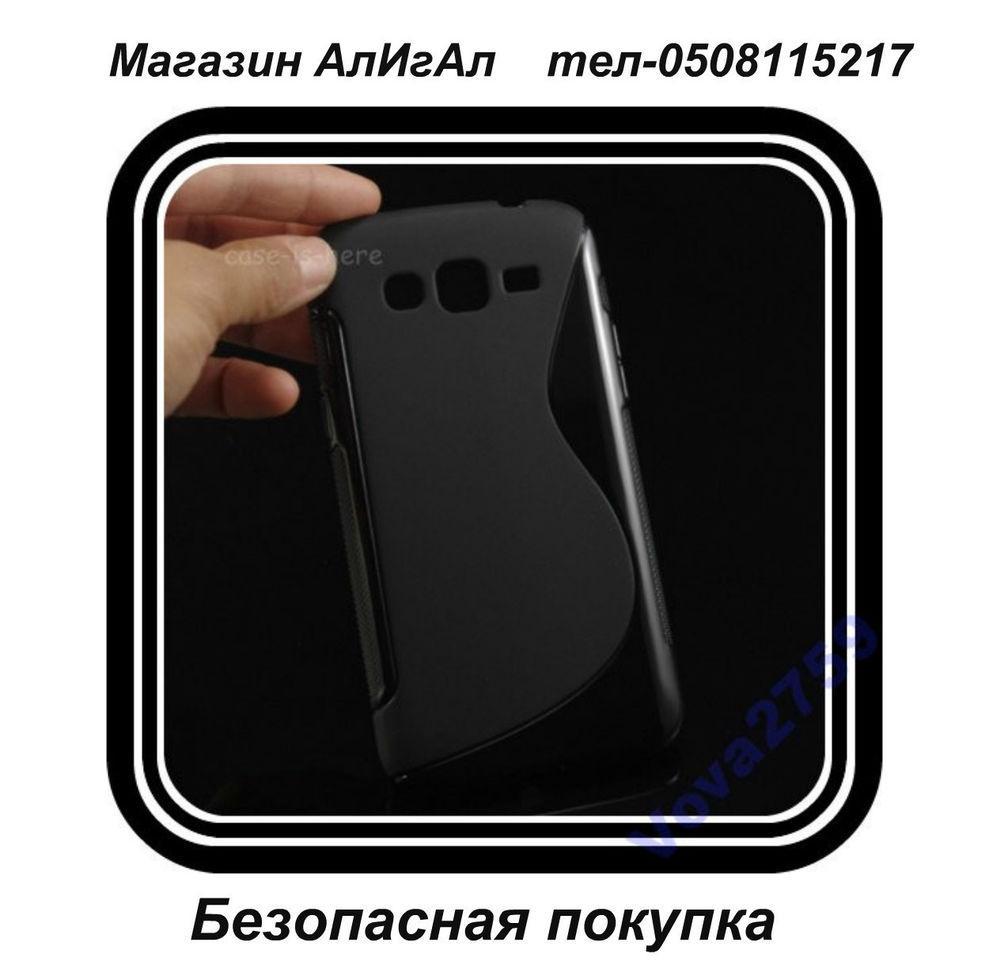 Чехол для Samsung Galaxy G5308 G530 G5306W G5309W.