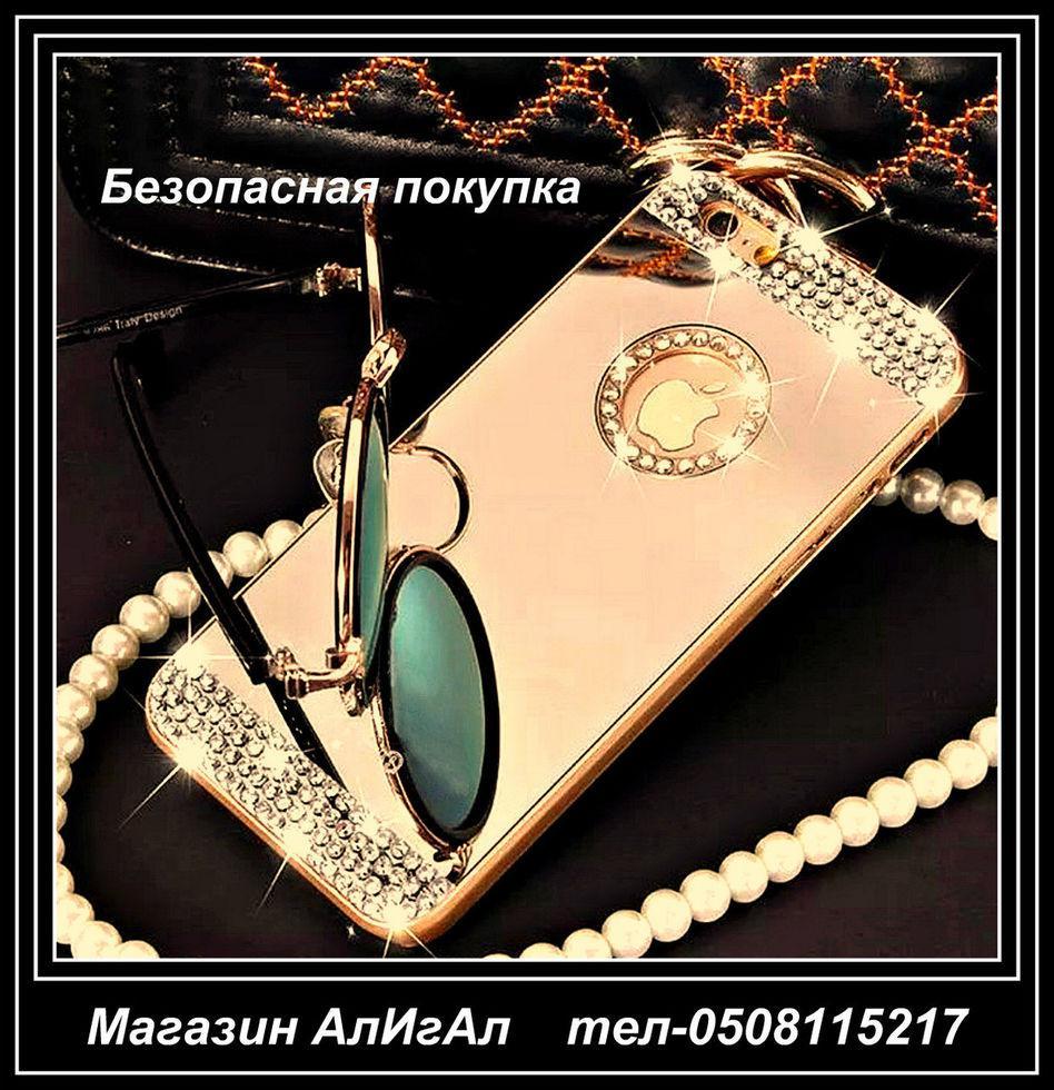 Чехол для телефона iphone 5 5S/6,6S
