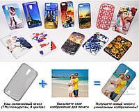 Печать на чехле для Samsung i9200 Galaxy Mega 6.3 (Cиликон/TPU)
