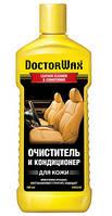 Очиститель кондиционер для кожи DW5210