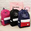 Городской рюкзак Exo Planet, цена в наличии