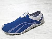 Кроссовки мужские Armadillo   12 пар в ящике   цвет-синий