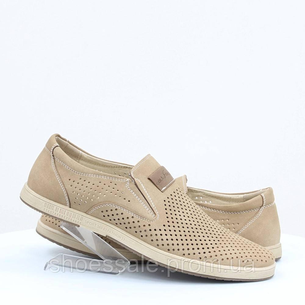Мужские туфли Stylen Gard (49525)