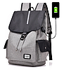 Рюкзак Oxuizu серый