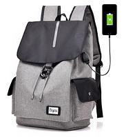 Рюкзак Oxuizu серый, фото 1