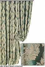 Портьерная ткань Венди, цвет № 60