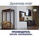"""Дровница """"ЛОФТ"""", фото 7"""