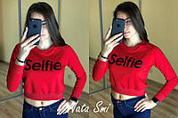 """Женский свитшот """"Selfie"""", в расцветках (НА-2-0418), фото 1"""