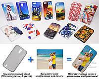 Печать на чехле для Samsung i9205 Galaxy Mega 6.3 Duos (Cиликон/TPU)