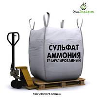 Сульфат аммония (гранулированный)