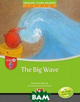 Ebhardt Stefanella The Big Wave. Level a (+ Audio CD)