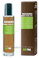 Серум KayPro Macadamia (100мл)