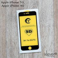 Защитное стекло 9D для Apple iPhone 7 (black) (клеится всей поверхностью)