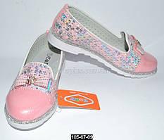 Нарядные туфли для девочки, на выпускной, 26-31 размер, кожаная стелька, супинатор