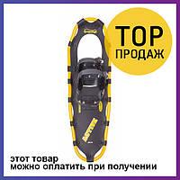 Cнегоступы Active L (черный, 23*76 см) Tramp TRA-002 / Зимнее снаряжение