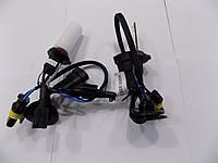 Лампа  автомобильная ксеноновая HB3 9005  5000К (производство HID Xenon, Китай)