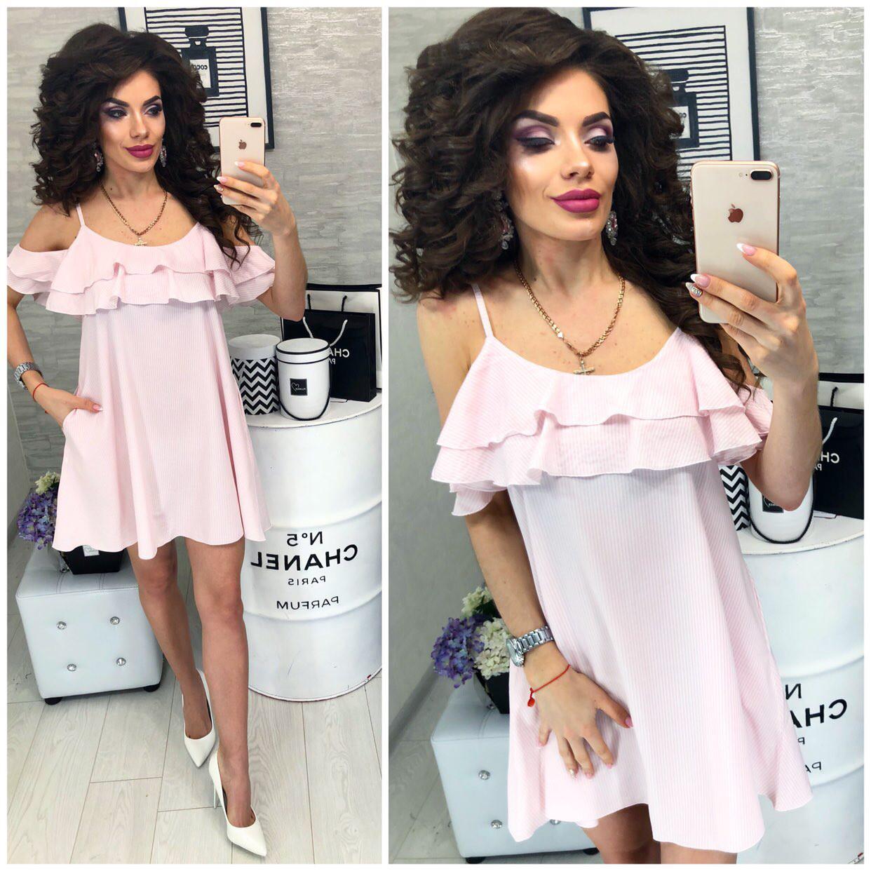 Платье короткое, в полосочку ,летнее  с воланом, модель 102,  цвет Розовый