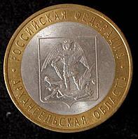 Монета России 10 рублей 2007 г. Архангельская область, фото 1