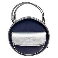 0212NOLСеребристо-Синий  Сумка женская круглая