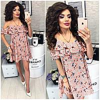 Платье короткое ,летнее  с воланом, модель 102, цветочный принт на персиковом фоне