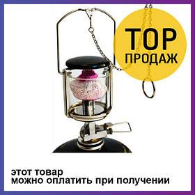 Лампа с пьезоподжигом, в футляре Tramp TRG-026 / светильник