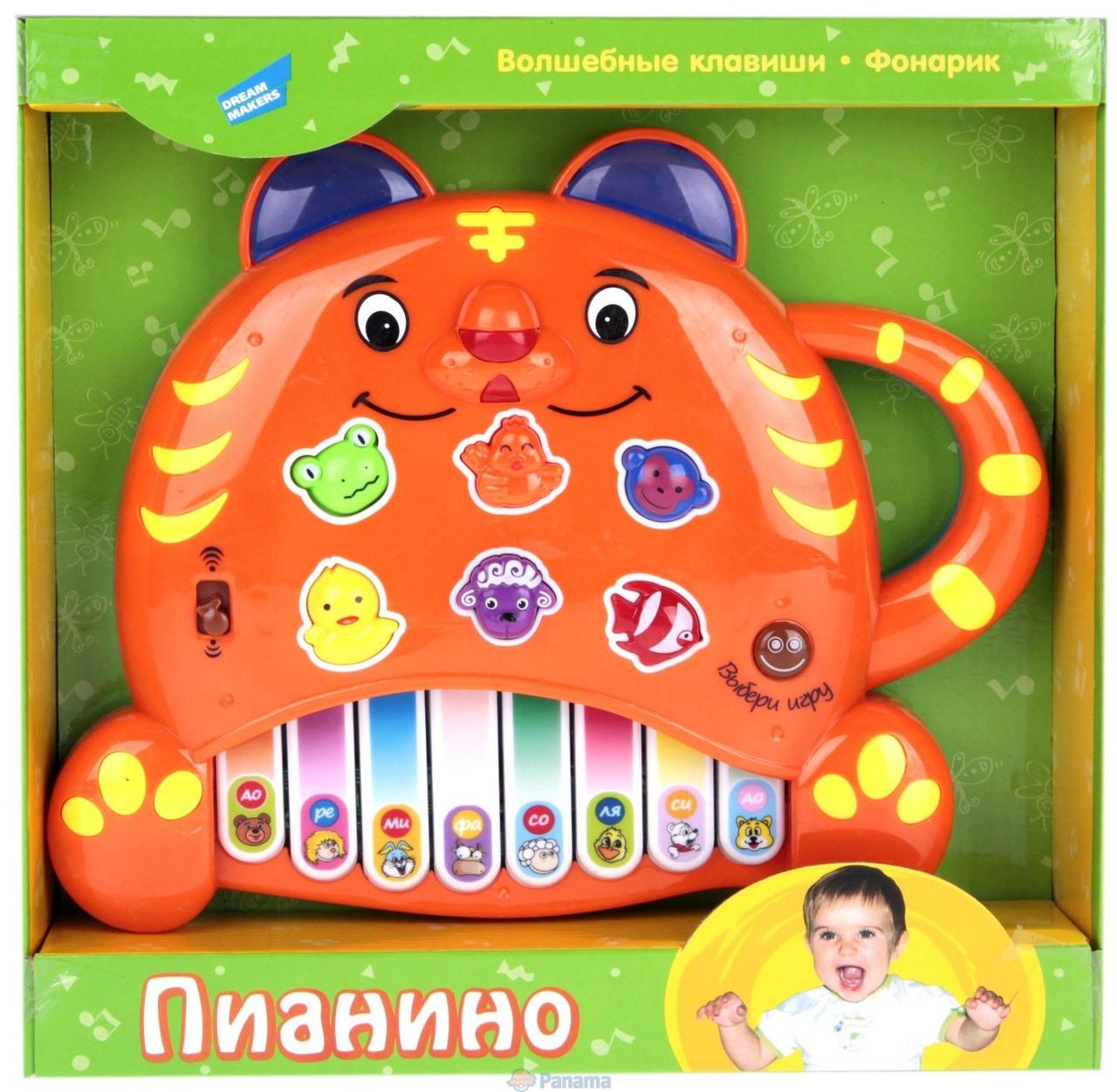 """Электронная развивающая игра Пианино """"Тигренок"""" 8806-6"""