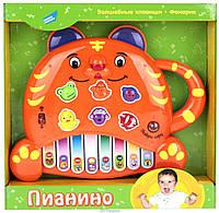 """8806-6 Электронная развивающая игра Пианино """"Тигренок"""""""