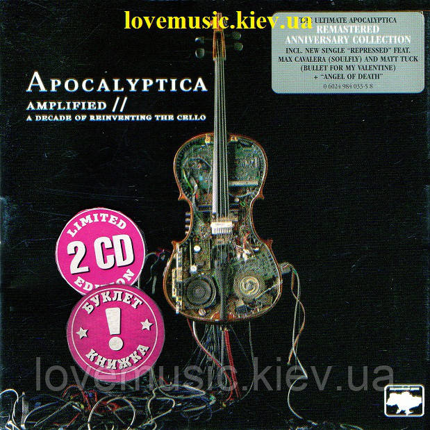 Музичний сд диск APOCALYPTICA Amplified (2006) (audio cd)